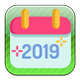 2019 New Year Coupon<br>2019新年优惠卷