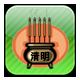 QingMing Coupon<br>清明节优惠卷
