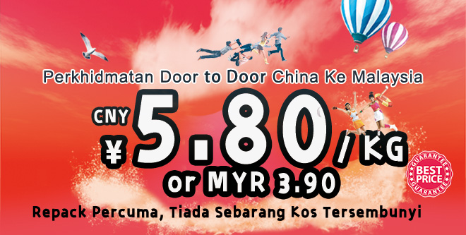 Send From China to Malaysia Only RM3.80